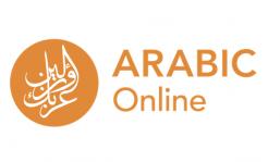 arabic_online_logo